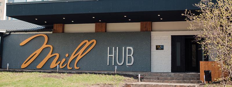 MillHub Restaurant